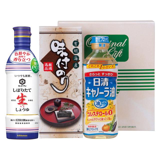 【一括お届け】調味料セット H6024-0