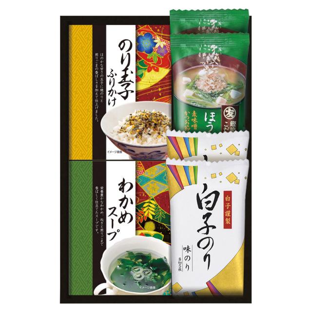 【一括お届け】食卓詰合せ H6030-7