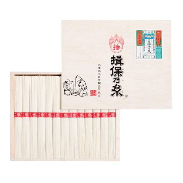 【一括お届け】揖保乃糸上級品 H6037-7