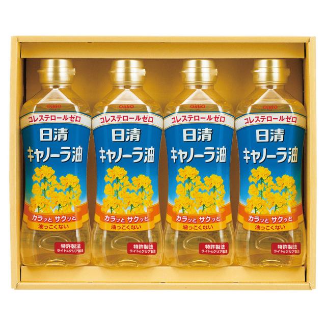 【一括お届け】オリジナル日清キャノーラ油セット H6050-5