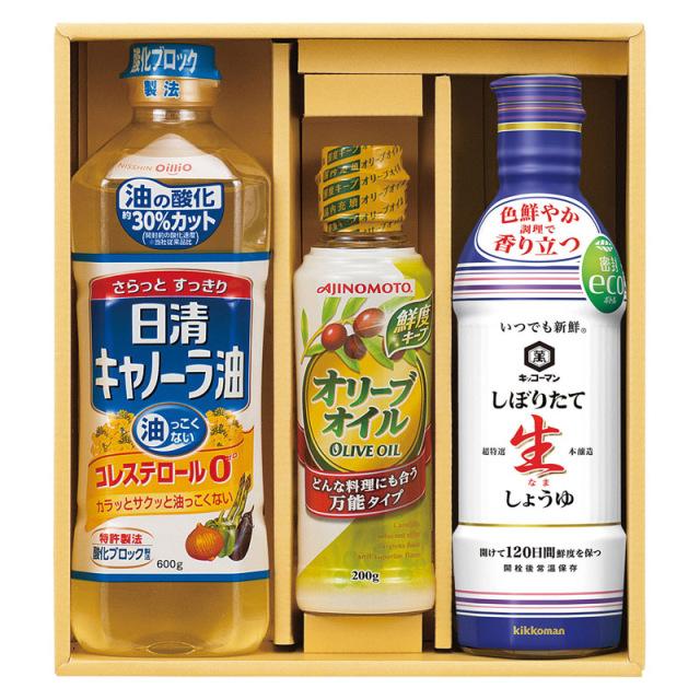 【一括お届け】味の素オリーブオイル&新鮮調味料セット H6051-9