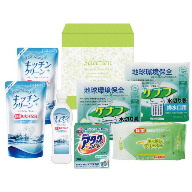 【一括お届け】洗濯洗剤詰合せセット H6052-6