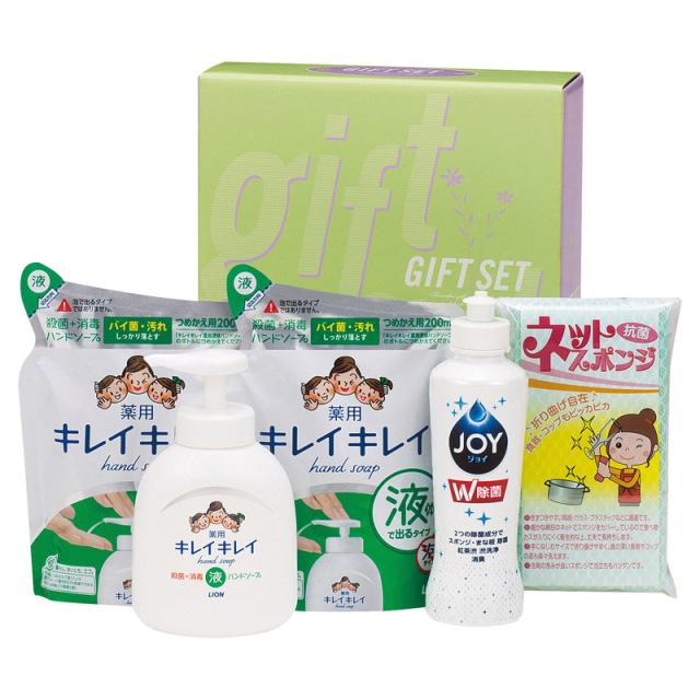 【一括お届け】手洗い&除菌セット H6053-0