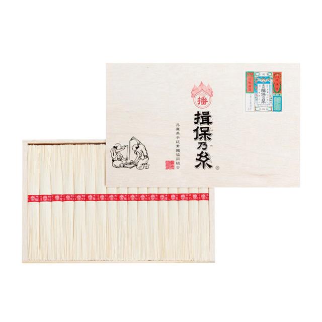 【送料無料】揖保乃糸上級品 H6055-4