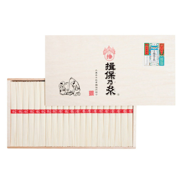 【送料無料】揖保乃糸上級品 H6056-8