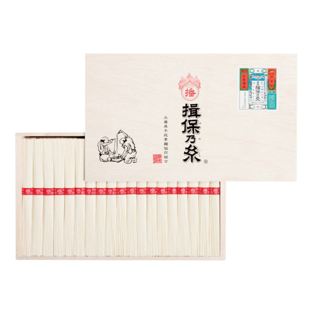 【送料無料】揖保乃糸上級品 H6060-4