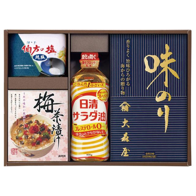 【送料無料】調味料ギフトセット H6062-5