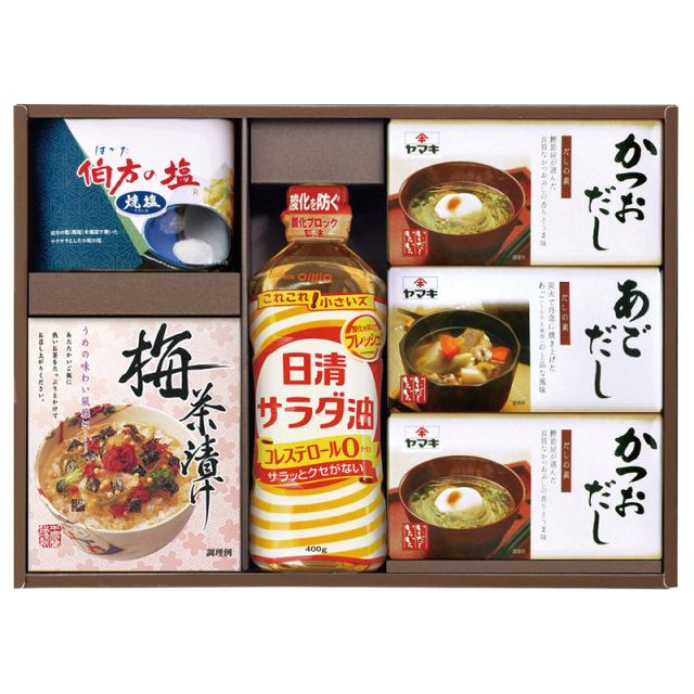 【送料無料】調味料ギフトセット H6063-9