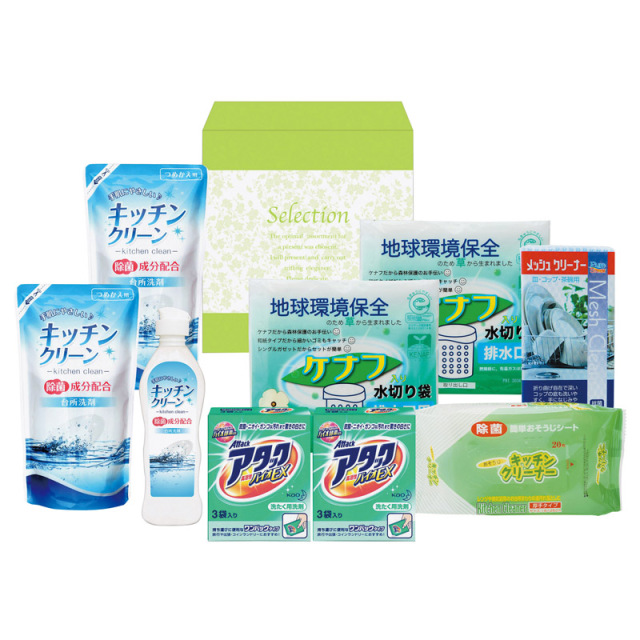 【送料無料】洗濯洗剤詰合せセット H6066-7