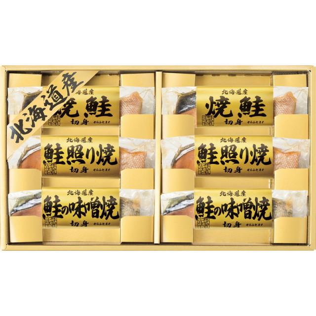 【送料無料】北海道 鮭三昧 L5005-546