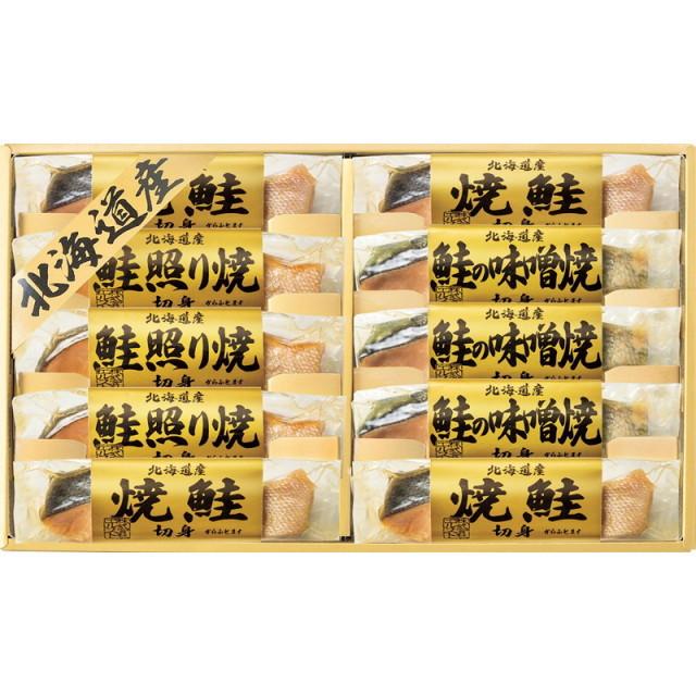 【送料無料】北海道 鮭三昧 L5005-567