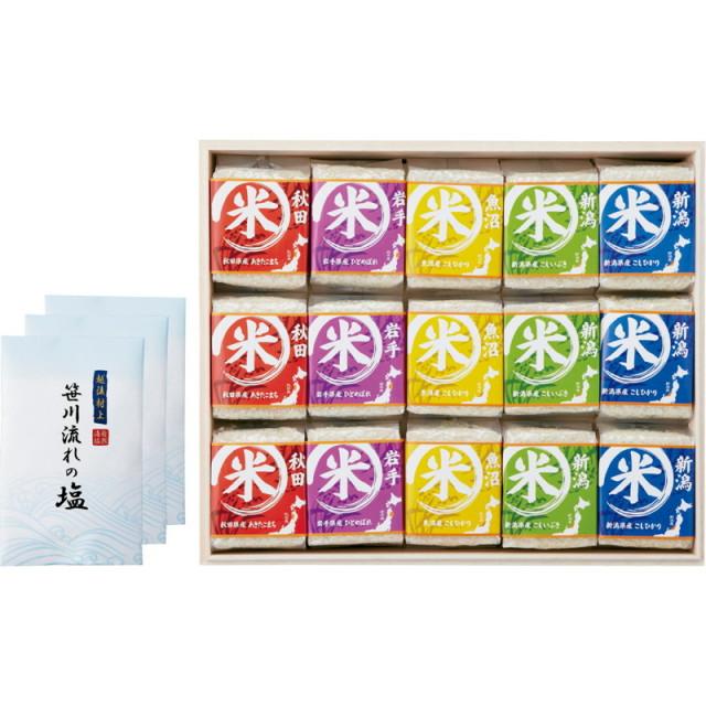 【送料無料】初代 田蔵高級木箱入り 贅沢銘柄食べくらべ満腹リッチギフトセット L5006-585