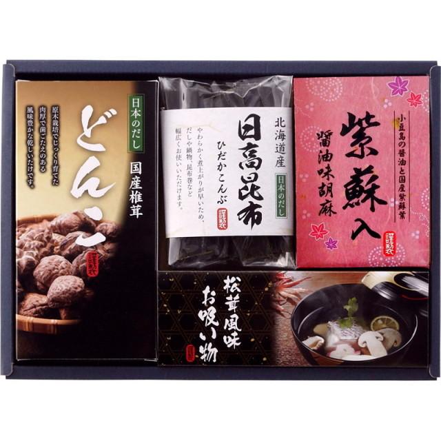 【送料無料】日本のだし紀行 L5007-526