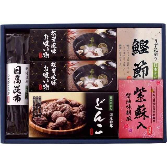 【送料無料】日本のだし紀行 L5007-530