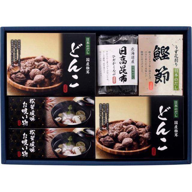 【送料無料】日本のだし紀行 L5007-554