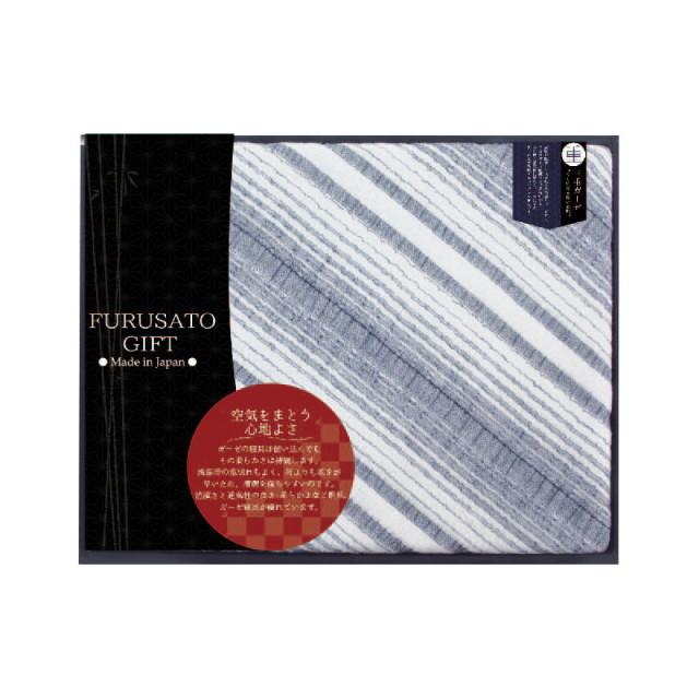【送料無料】フルサト ギフトふるさと寝具ギフト(三重ガーゼケット)ネイビー L5012-554