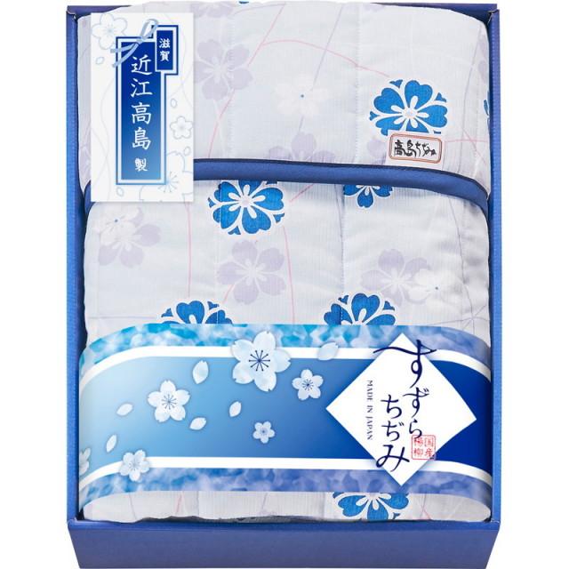【送料無料】近江高島ちぢみ清涼さらさらキルトケット L5072-510