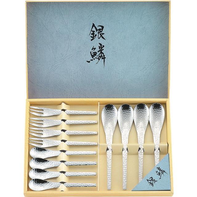 【送料無料】銀鱗デザート12pcセット L5087-546