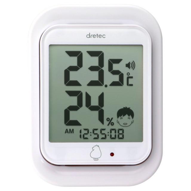 【送料無料】ドリテックルーモデジタル温湿度計 L5096-569