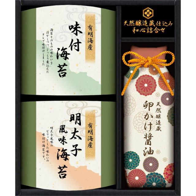 【一括お届け】伊賀越 天然醸造蔵仕込み 和心詰合せ L5098-514