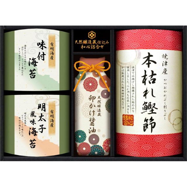 【一括お届け】伊賀越 天然醸造蔵仕込み 和心詰合せ L5098-528
