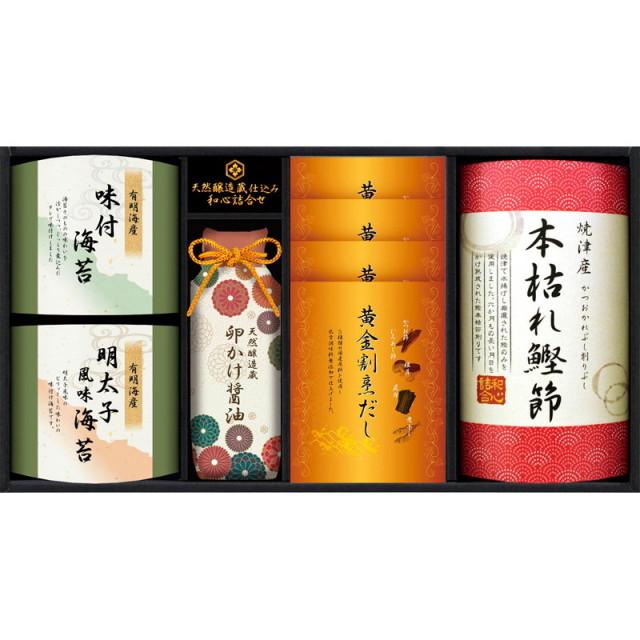 【送料無料】伊賀越 天然醸造蔵仕込み 和心詰合せ L5098-535