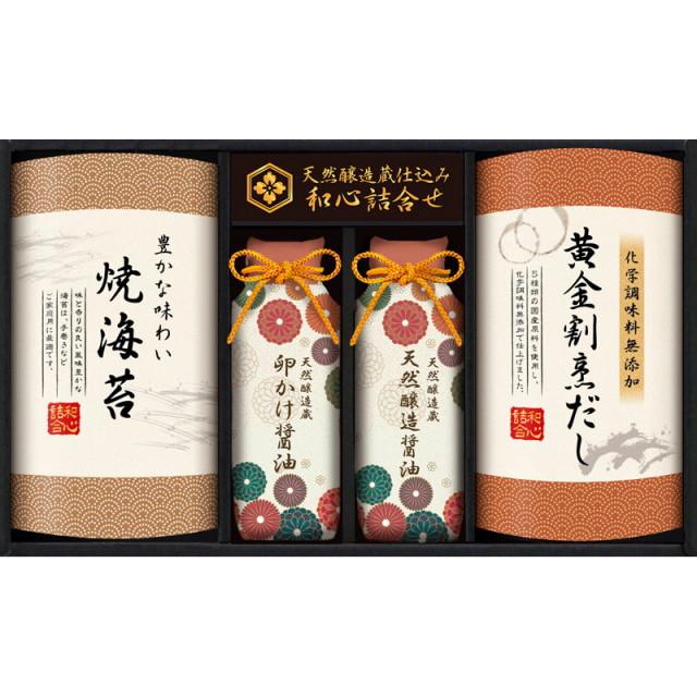 【送料無料】伊賀越 天然醸造蔵仕込み 和心詰合せ L5098-549