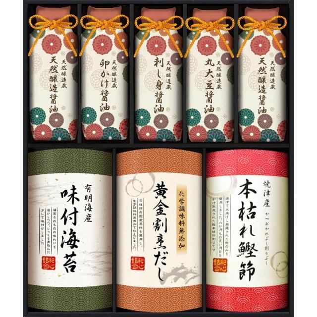 【送料無料】伊賀越 天然醸造蔵仕込み 和心詰合せ L5098-560