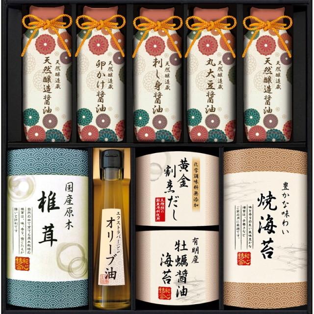 【送料無料】伊賀越 天然醸造蔵仕込み 和心詰合せ L5098-577