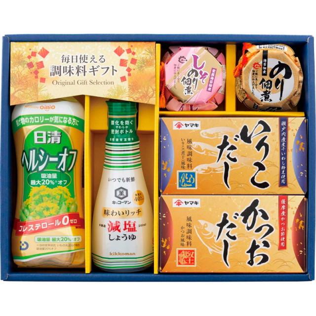【送料無料】特選 健美彩 L5101-534