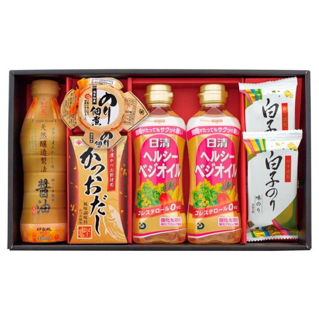 【送料無料】特選 海幸彩 L5102-545