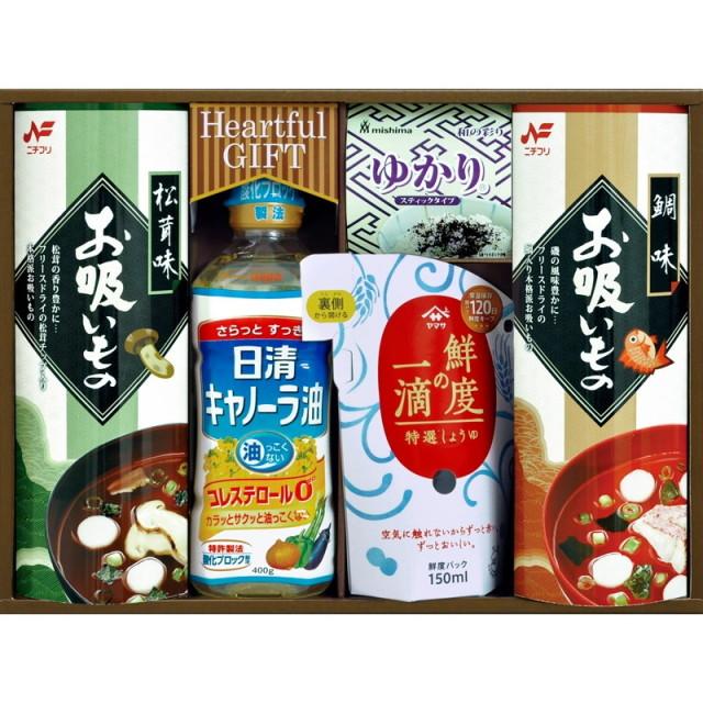 【送料無料】日清キャノーラ油&鮮度の一滴しょうゆ詰合せ L5103-528