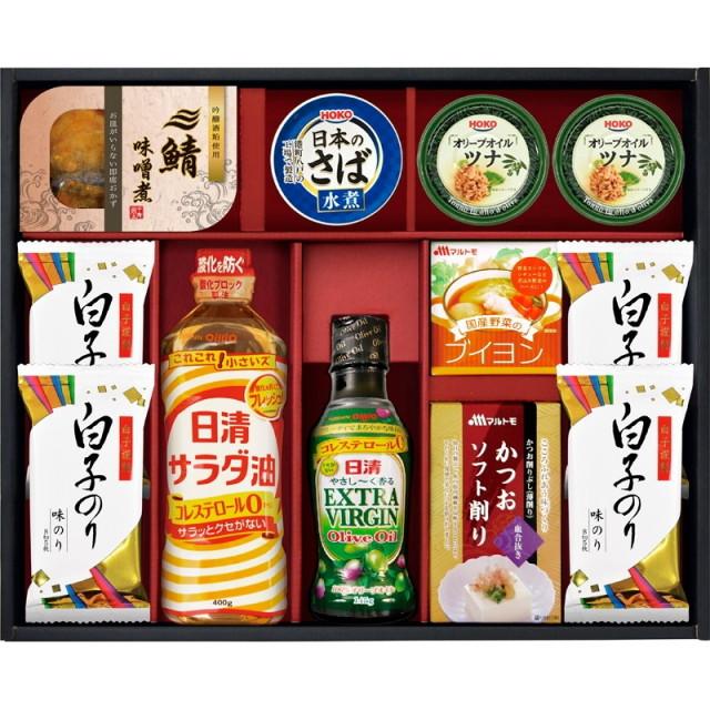 【送料無料】日清オリーブオイル詰合せギフト L5104-550