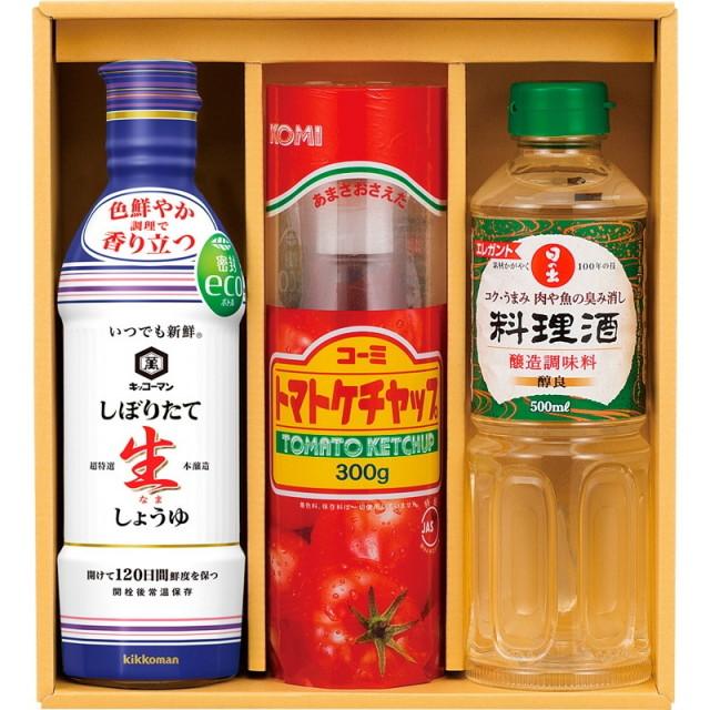 【一括お届け】キッコーマン&調味料バラエティセット L5105-515