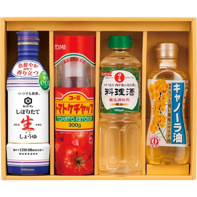 【送料無料】キッコーマン&調味料バラエティセット L5105-529
