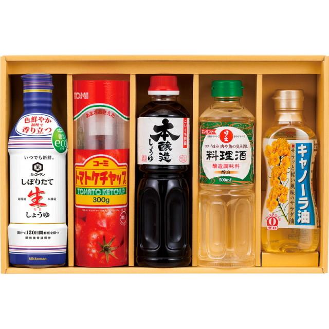 【送料無料】キッコーマン&調味料バラエティセット L5105-536