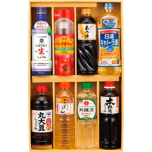 【送料無料】キッコーマン&調味料バラエティセット L5105-564