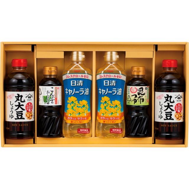 【送料無料】食卓応援バラエティセット L5106-530