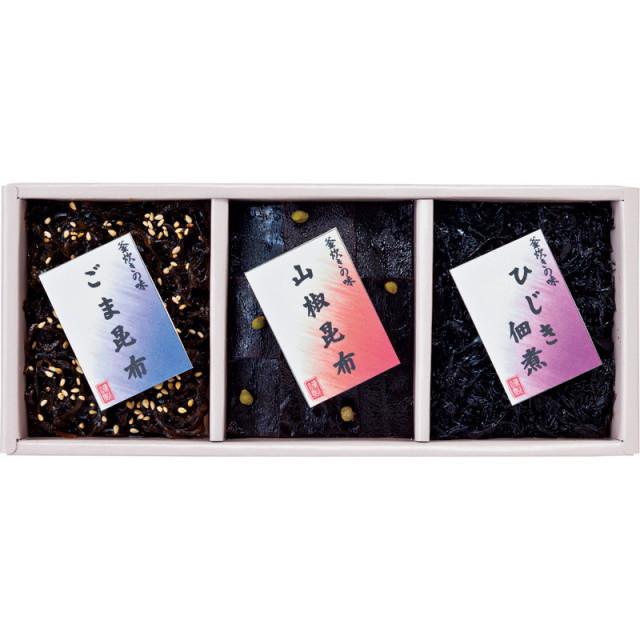 【一括お届け】廣川昆布御昆布 佃煮3品詰合せ L5108-527