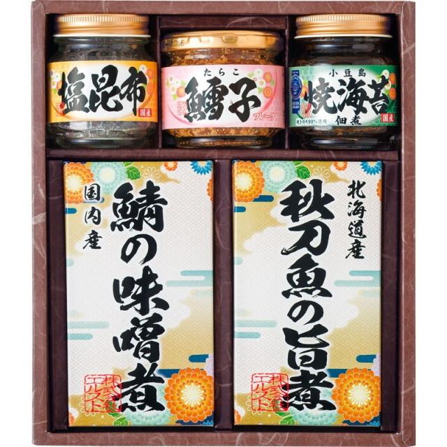 【送料無料】雅和膳 詰合せ L5109-538