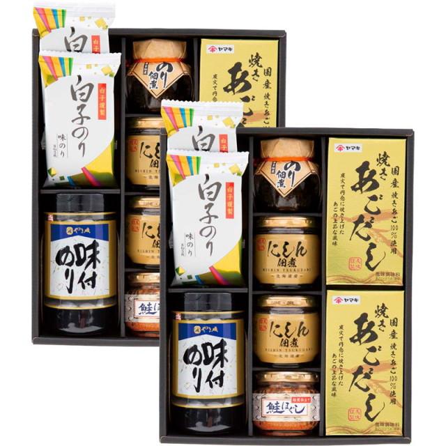 【送料無料】美味謹製 海鮮彩 L5110-564
