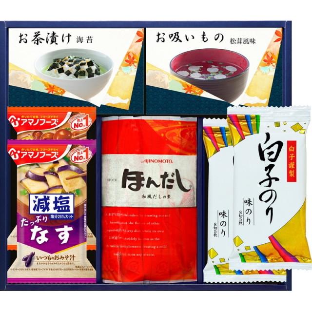 【送料無料】味の素&白子のり&アマノフーズ 食卓詰合せ L5111-526