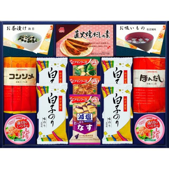 【送料無料】味の素&白子のり&アマノフーズ 食卓詰合せ L5111-554