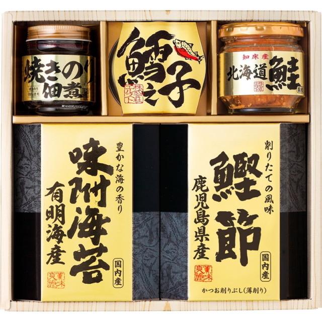 【送料無料】美味之誉 詰合せ L5114-538