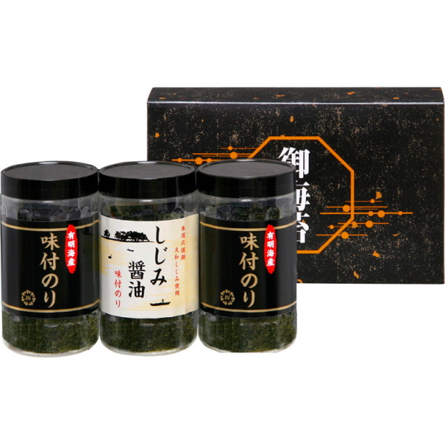 【一括お届け】有明海産&しじみ醤油味付のり L5117-529