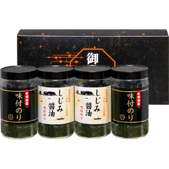 【一括お届け】有明海産&しじみ醤油味付のり L5117-536