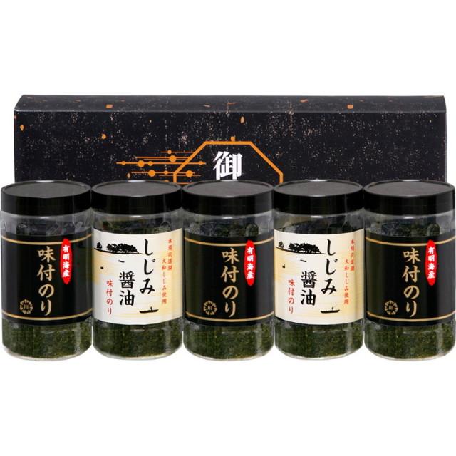 【送料無料】有明海産&しじみ醤油味付のり L5117-540