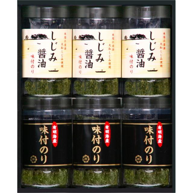 【送料無料】有明海産&しじみ醤油味付のり L5117-557