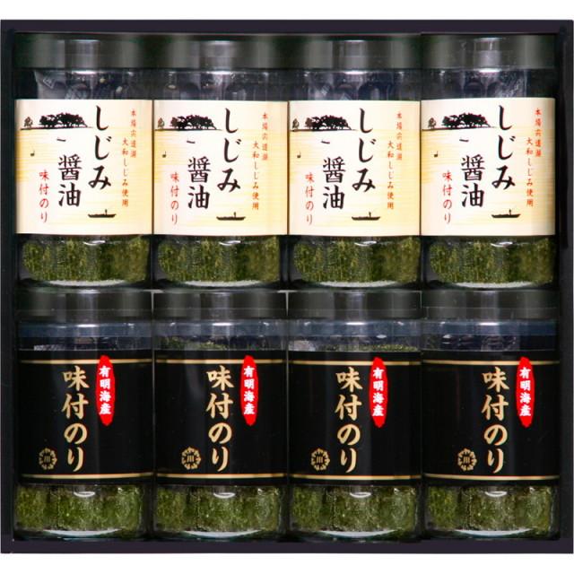 【送料無料】有明海産&しじみ醤油味付のり L5117-564