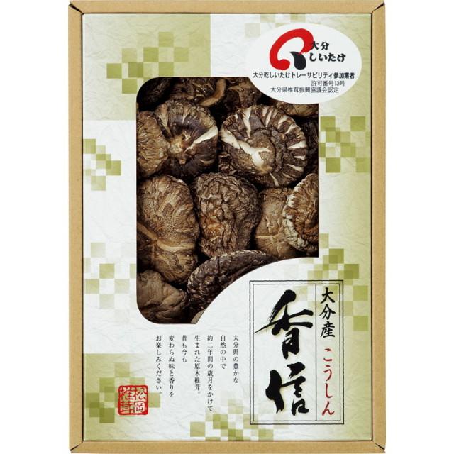 【一括お届け】大分産椎茸こうしん L5118-526